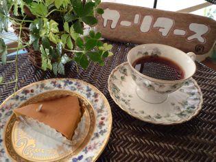 charitas_cafe